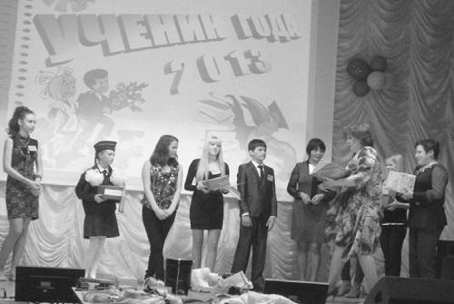 Члены жюри поблагодарили участников за волю к победе, твердость характера и стремление быть первым