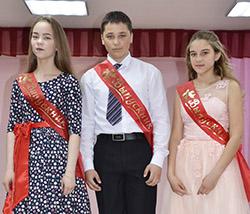 Выпускники Диана Артеева, Кирилл Артеев, Анна Азанова